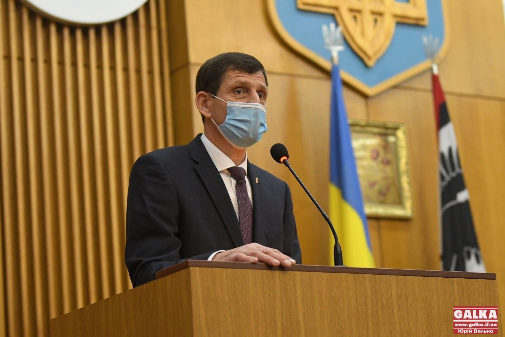 Олександр Сич втретє став головою Івано-Франківської обласної ради