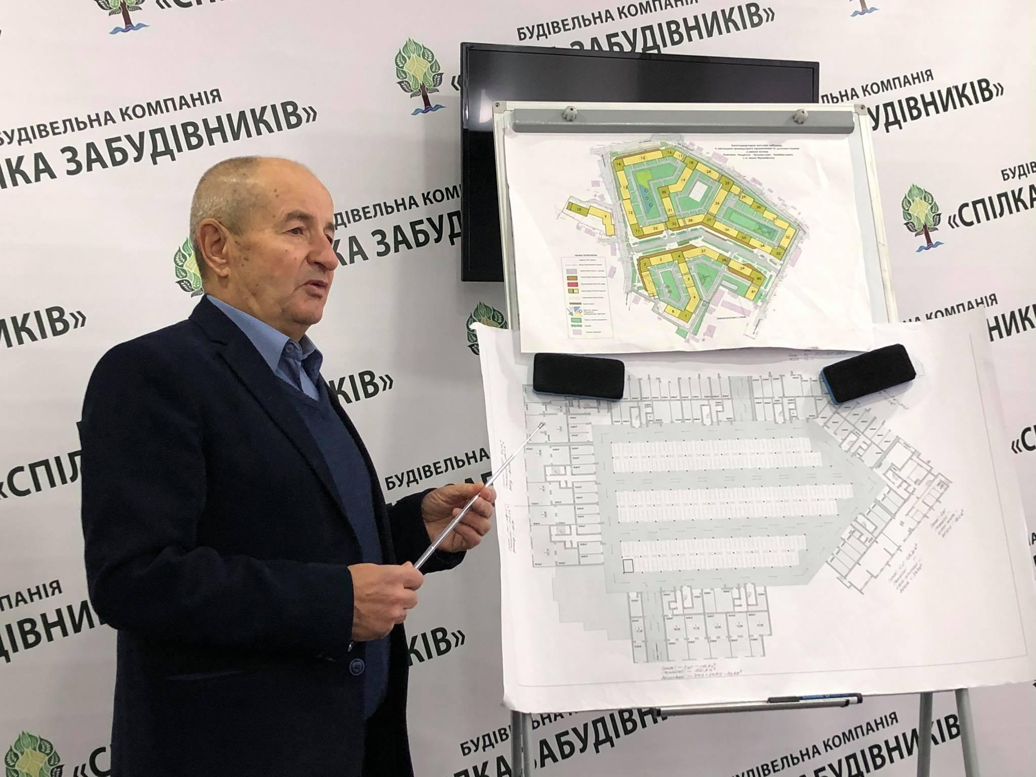 Комфортне планування, підземний паркінг, розважальні зони та спорткомплекс: у Франківську будують новий житловий район