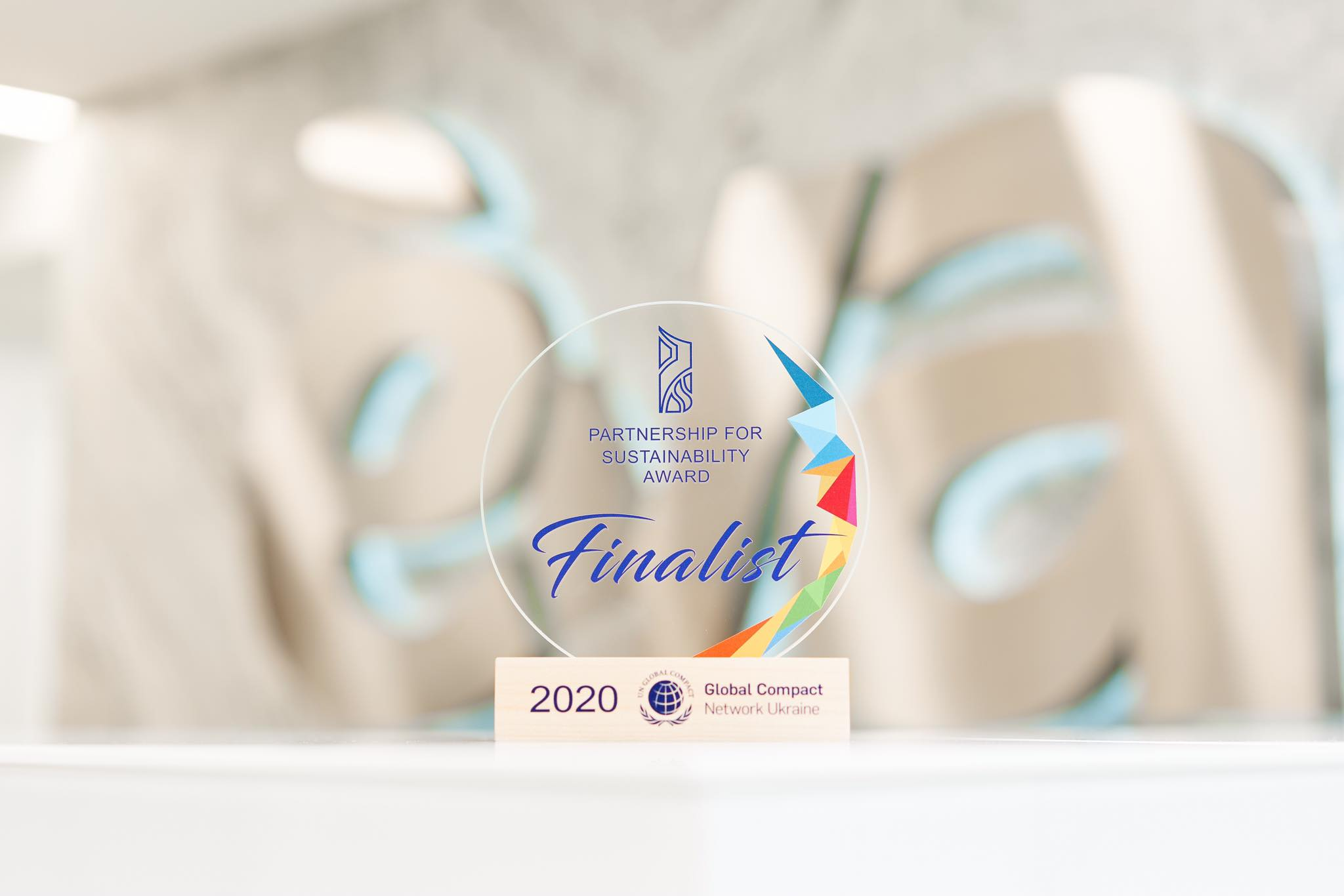 Лінія магазинів EVA отримала нагороду ООН за допомогу опорним лікарням, які рятують пацієнтів з COVID-19