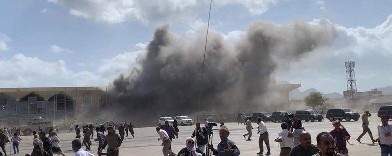 У Ємені обстріляли з мінометів аеропорт. Є загиблі та поранені