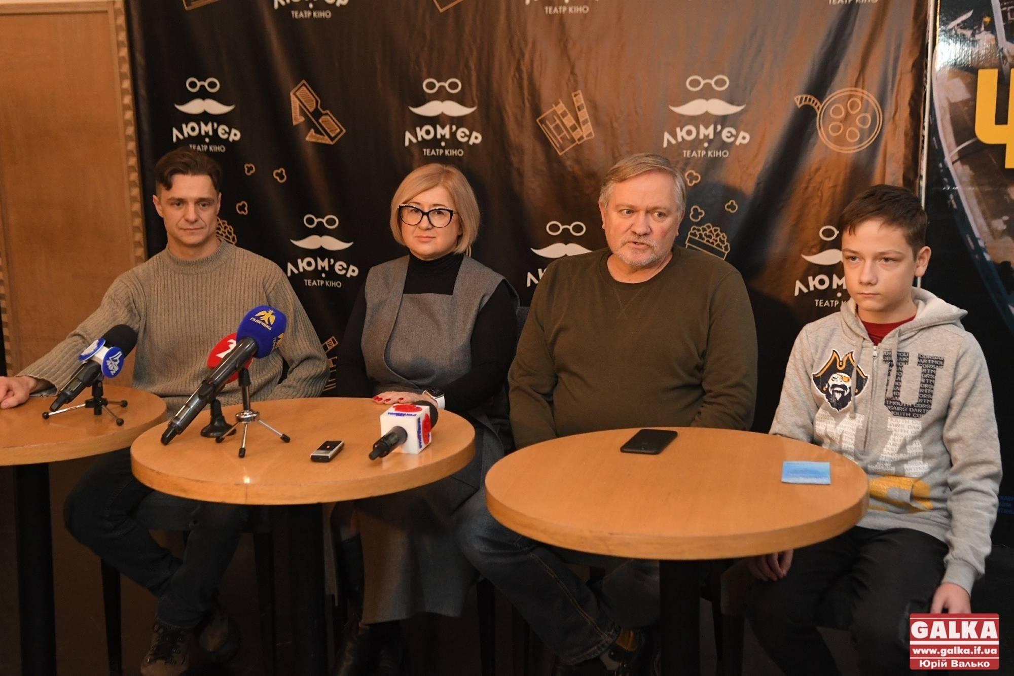 Новорічна казка для дорослих: у Франківську презентували фільм, знятий в прикарпатських горах (ФОТО)
