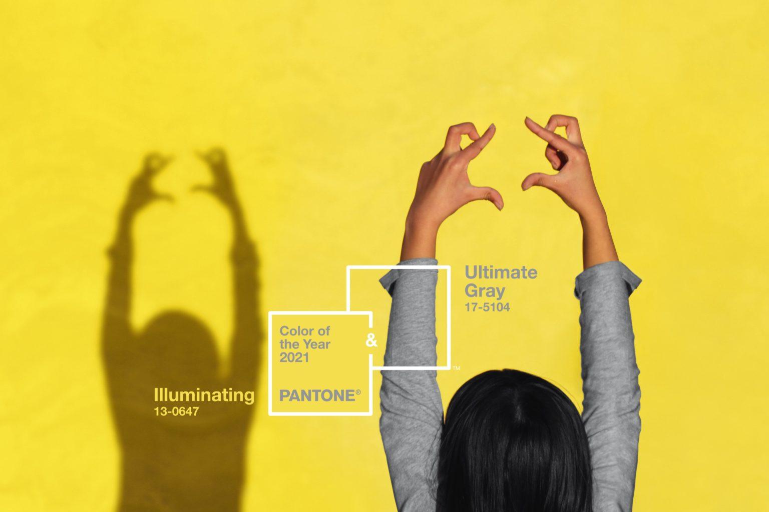 Насичений жовтий і сірий – кольори 2021 року
