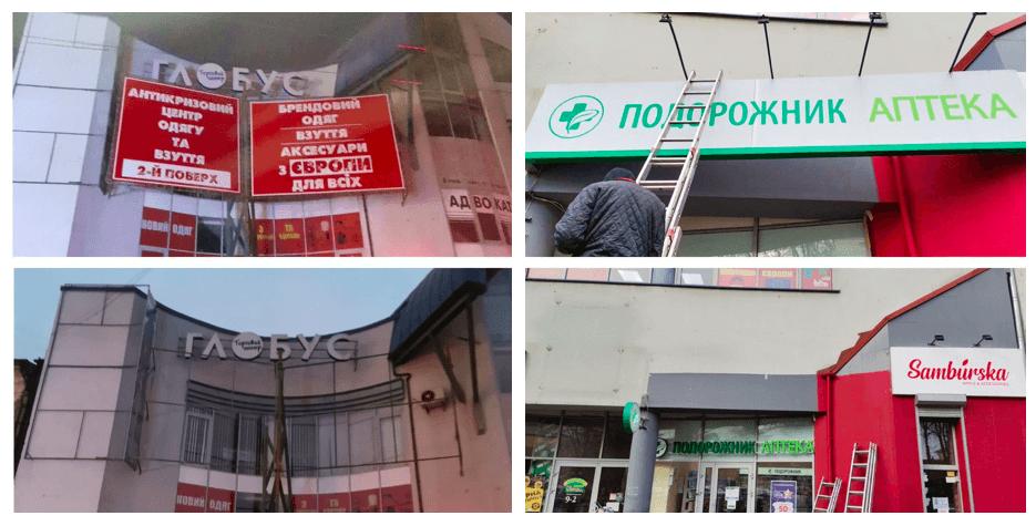 На Дністровській та Новгородській демонтували незаконні вивіски (ФОТО, ВІДЕО)