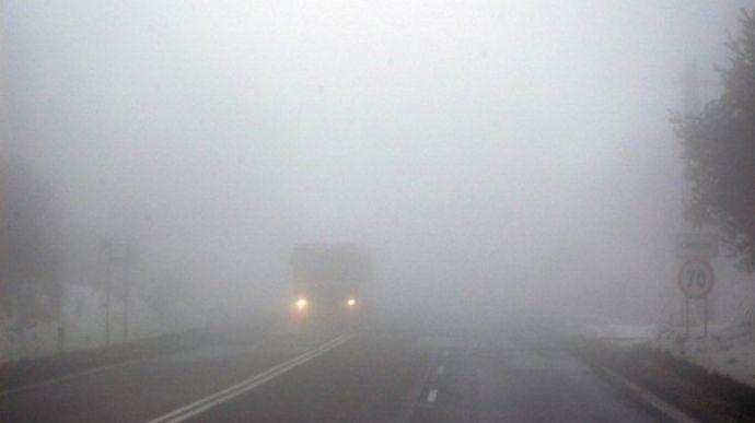 Штормове попередження оголосили на Прикарпатті через туман