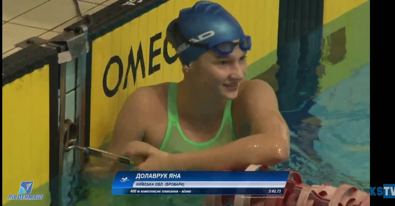 Калушанка Яна Долаврук стала чемпіонкою України з плавання