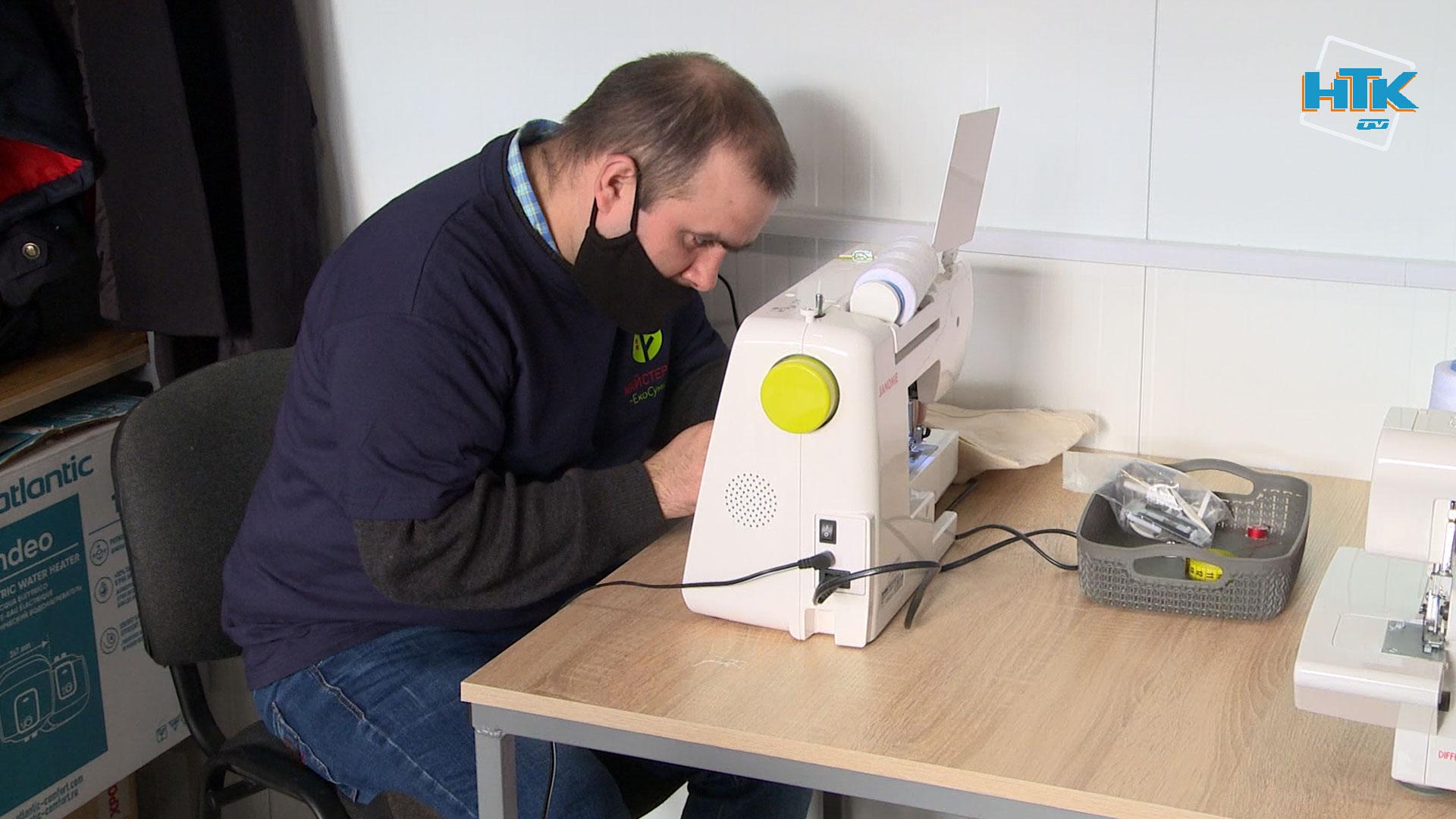 У Коломиї облаштували виробництво екосумок: там працюватимуть люди з інвалідністю (ВІДЕО)