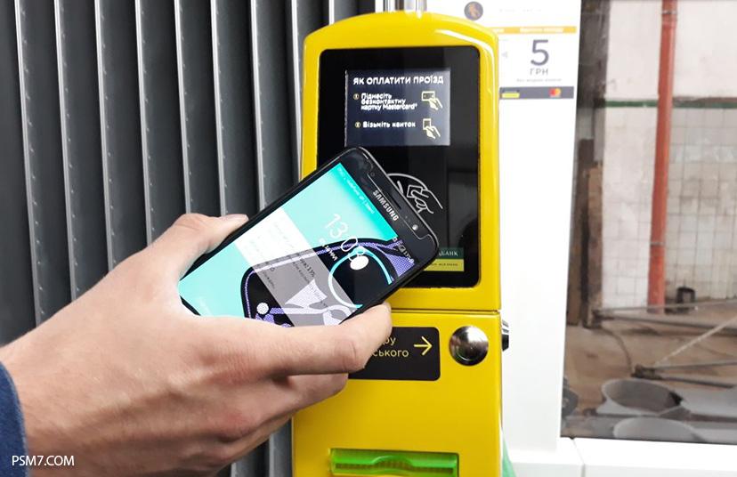 Калушани зможуть оплачувати проїзд в автобусах через Bluetooth
