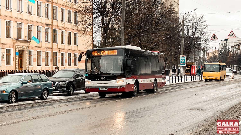 На День міста франківці безплатно їздитимуть комунальним транспортом