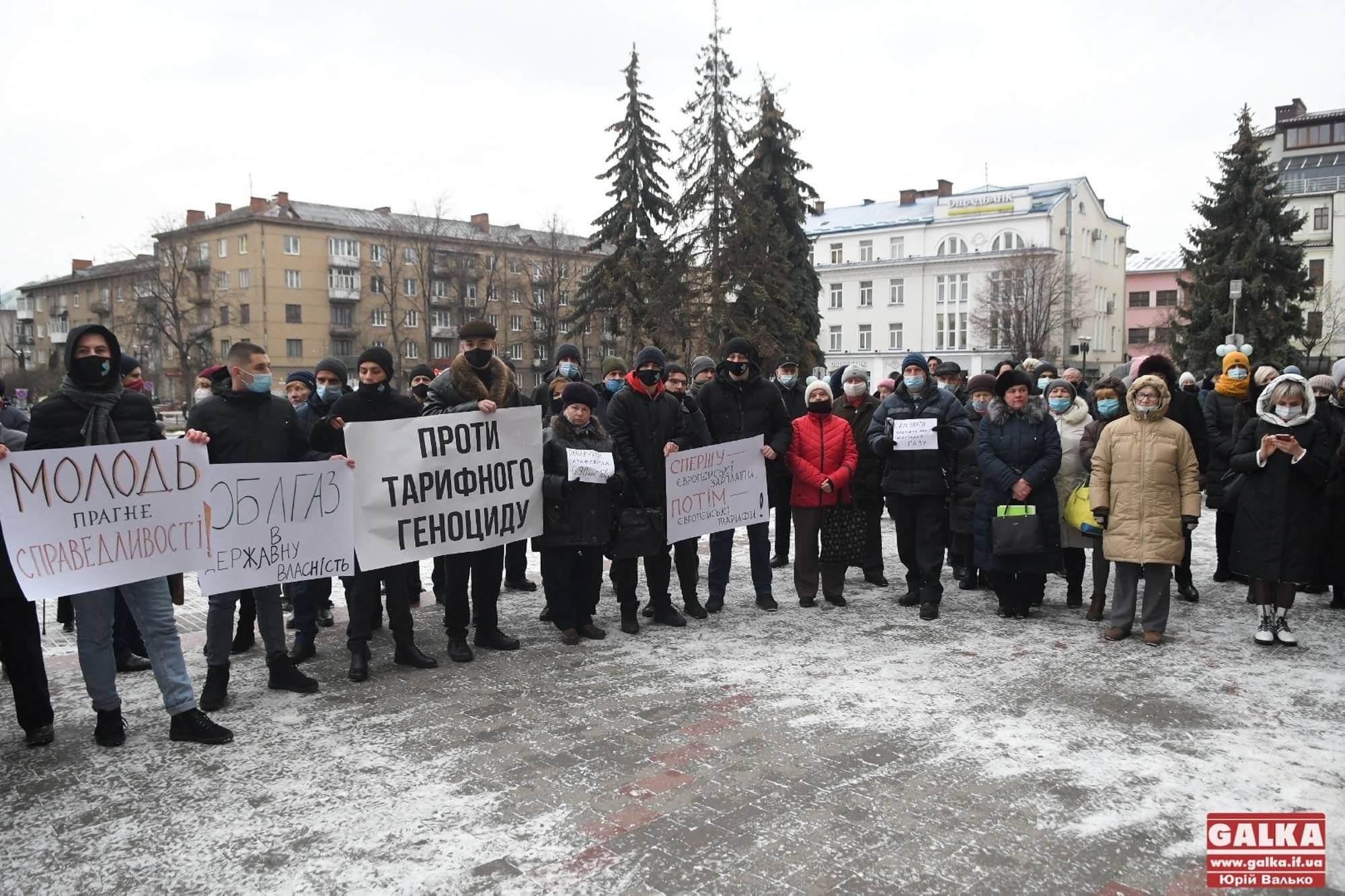 Облгази та обленерго – у державну власність: мерія вивела людей на протести проти тарифів (ФОТО)