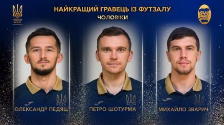 """Франківський футзаліст – серед номінантів на премію """"Футбольні зірки-2020"""""""