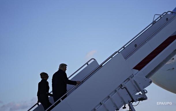 Трамп полетів, але обіцяв повернутися