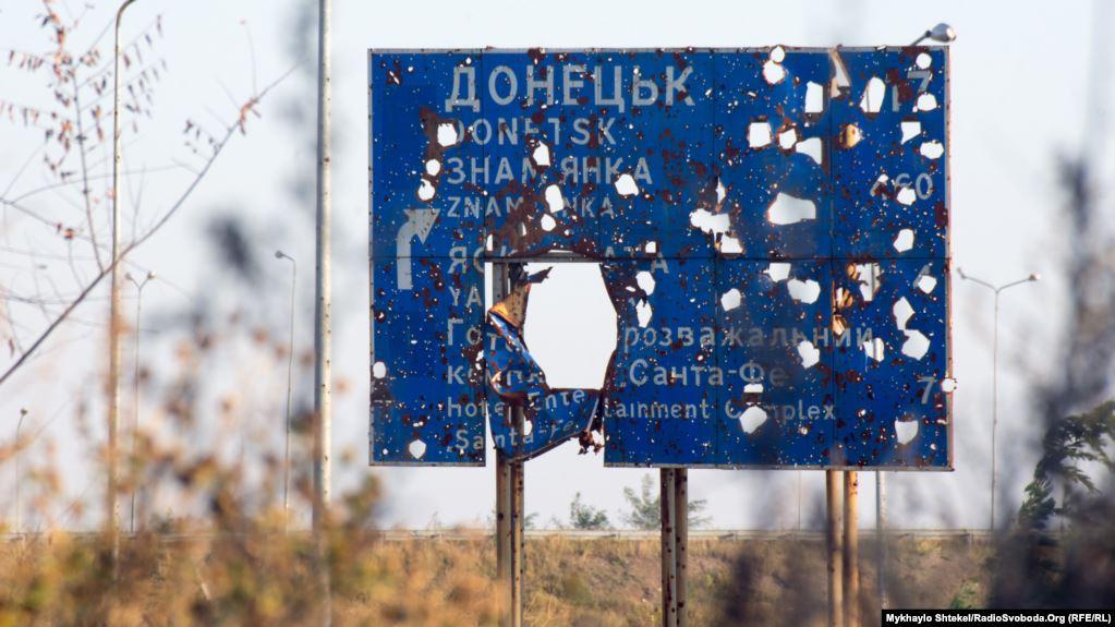 Бойовики п'ять разів порушили режим тиші на Донбасі, двоє військових поранені – ООС