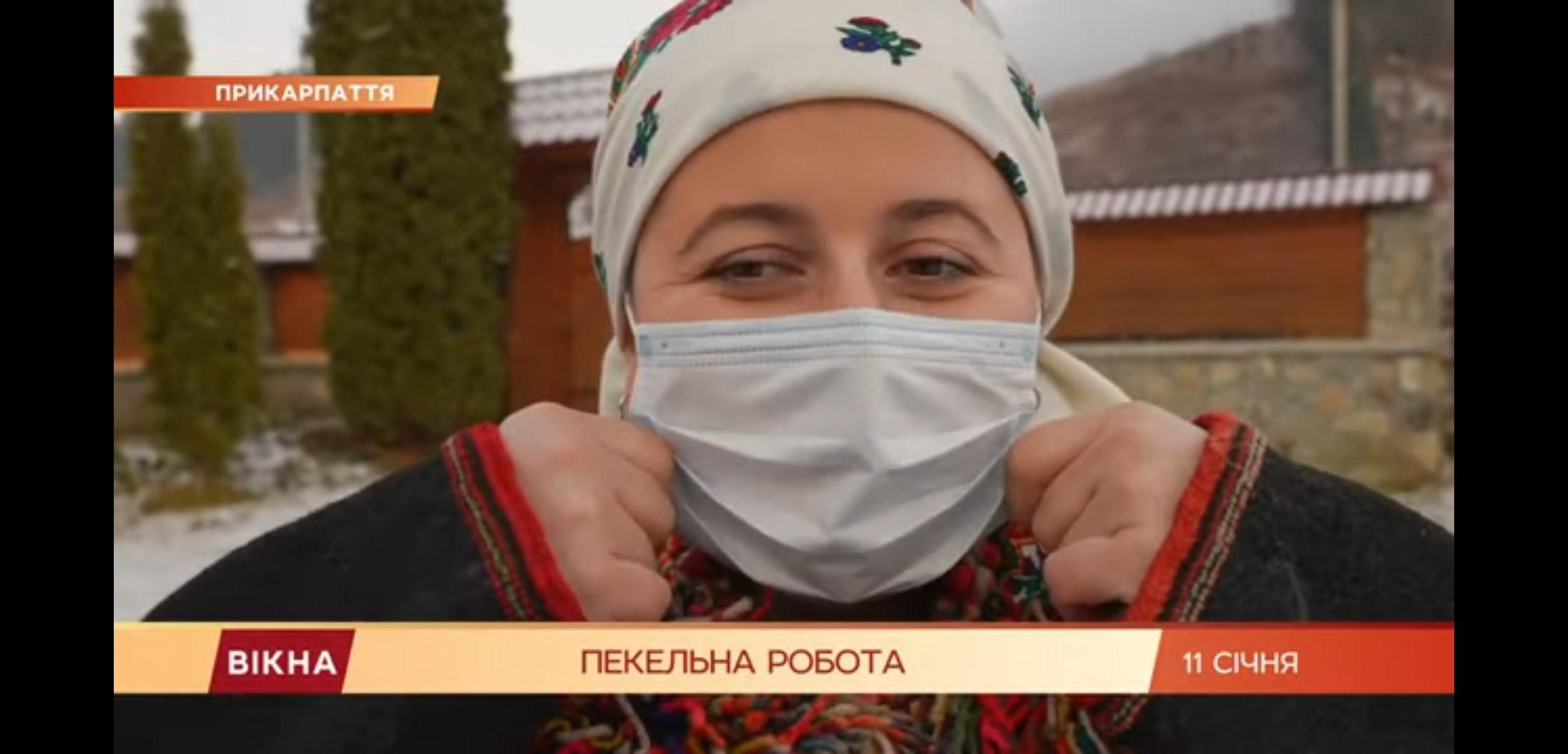 """""""Скигніт гет то"""": на Прикарпатті пацієнти """"виховують"""" лікарку за маску (ВІДЕО)"""