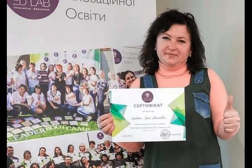 Франківській вчительці потрібна допомога у боротьбі з важкою недугою