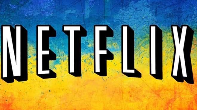 Історичний момент: який фільм на Netflix першим отримав українську озвучку та субтитри