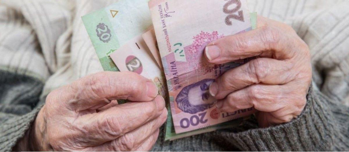 Виплатити 13 пенсію!: Івано-Франківська районна рада закликала уряд до соціальності