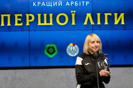 Арбітриня із Франківська – найкраща суддя Першої ліги з футболу