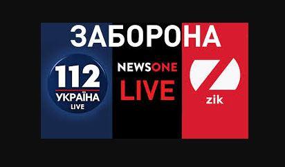 Зеленський заблокував канали Медведчука: їх вже немає в ефірі
