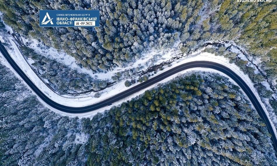 За добу на дороги держзначення Прикарпаття висипали 148 тонн солі (ФОТО)