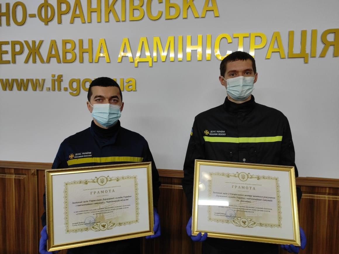 Відзначили рятувальників, які допомагали боротися зі сніговою стихією на Прикарпатті (ФОТО)