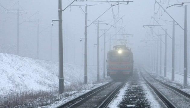 """""""Укрзалізниця"""" скасувала додаткові потяги на Прикарпаття призначені до 8 березня"""
