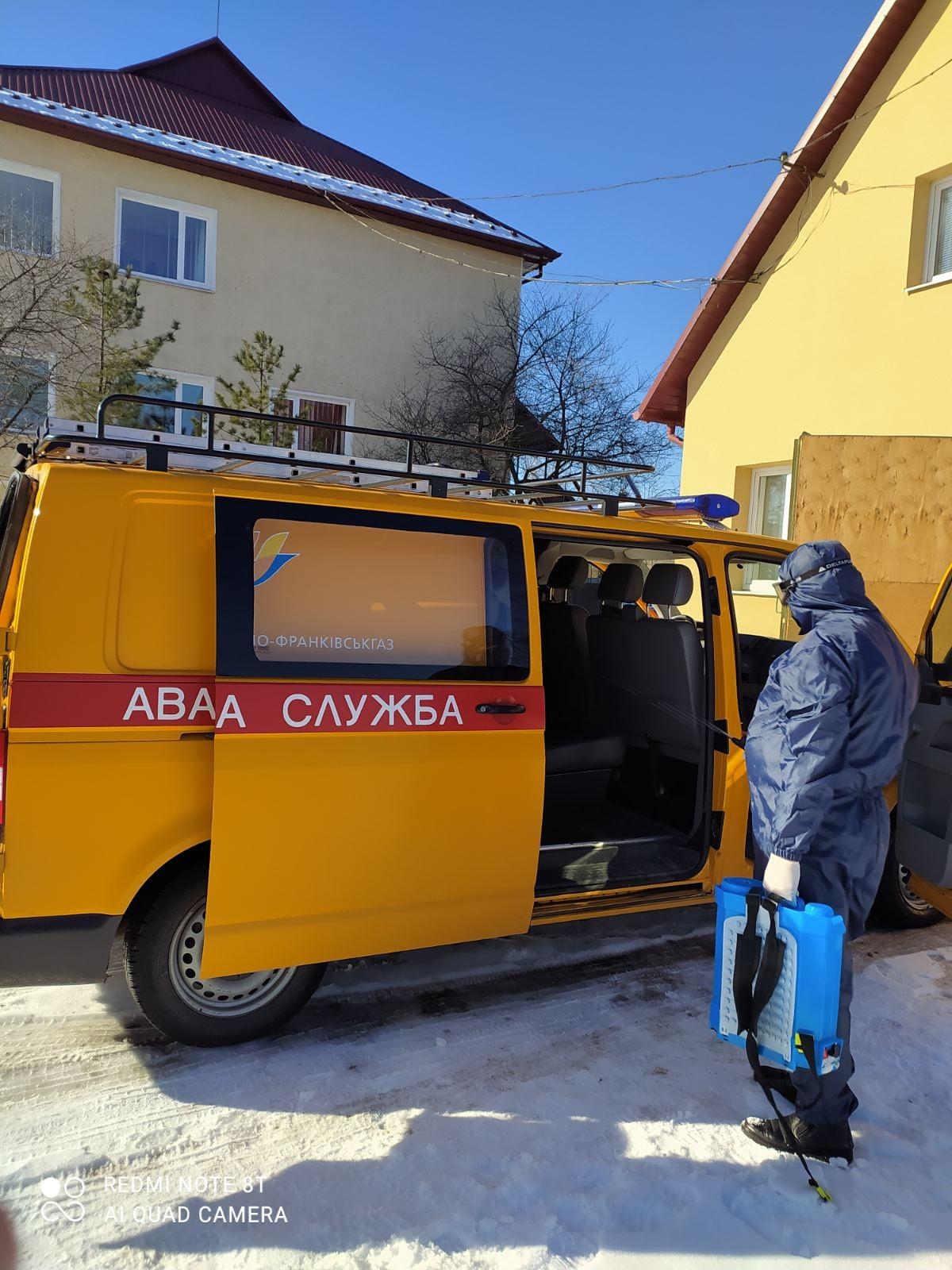 Аварійна газова служба просить прикарпатців під час виклику повідомляти про хворих вдома (ФОТО)