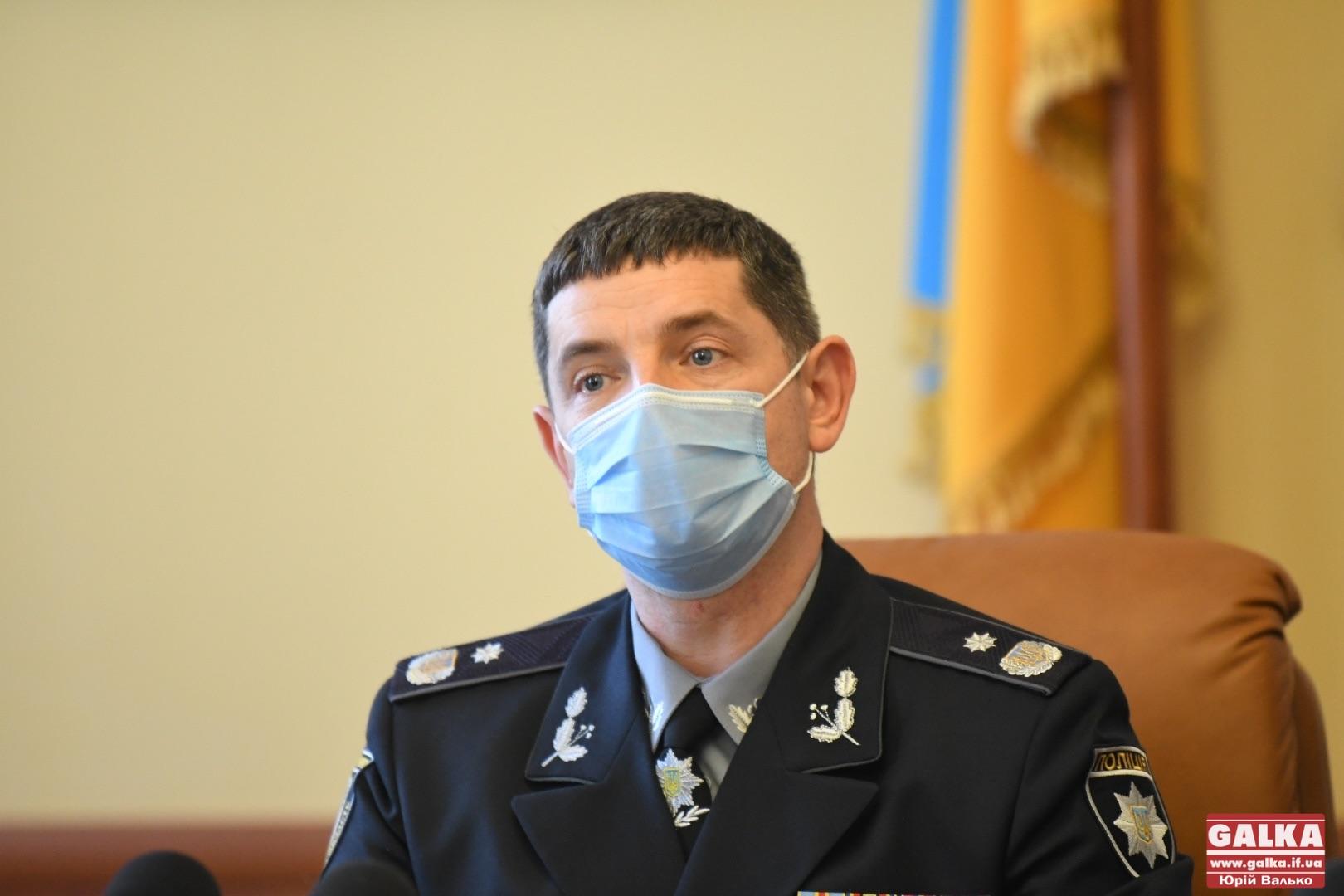 На Прикарпатті змінили керівника поліції