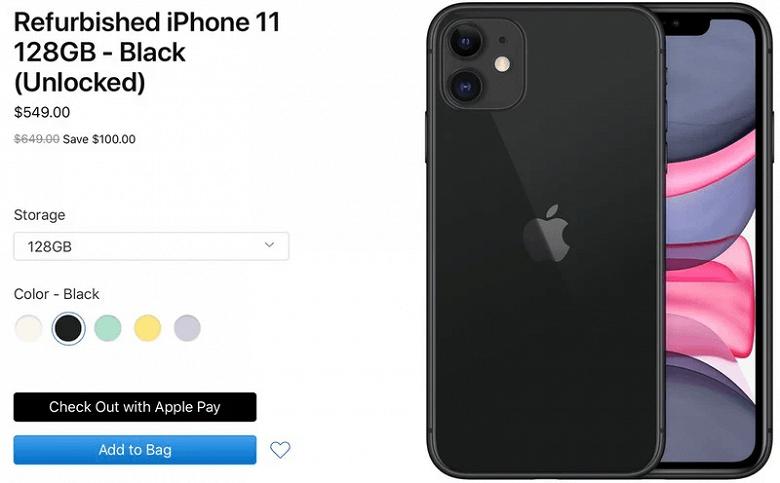 Apple повернула в продаж зняті з виробництва iPhone 11 Pro і 11 Pro Max