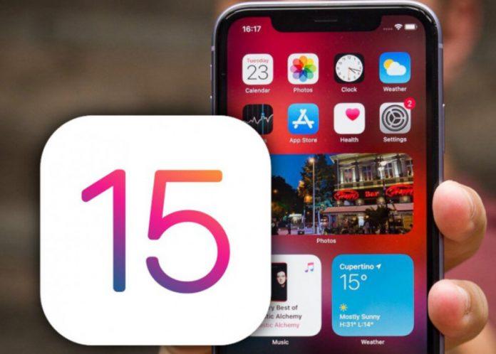 Чого чекати від iOS 15. Нові фішки для iPhone і iPad