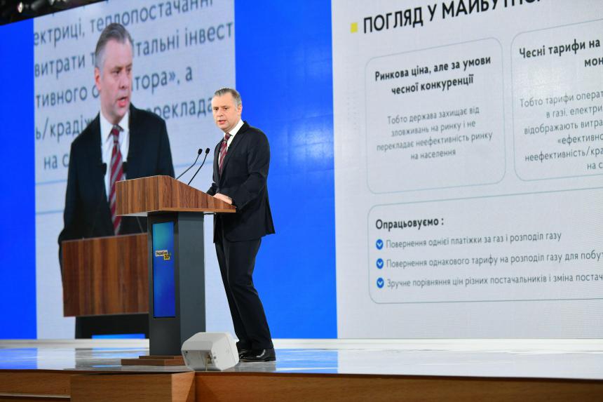 Юрій Вітренко: Україна відстояла і свою енергонезалежність, і свою незалежність