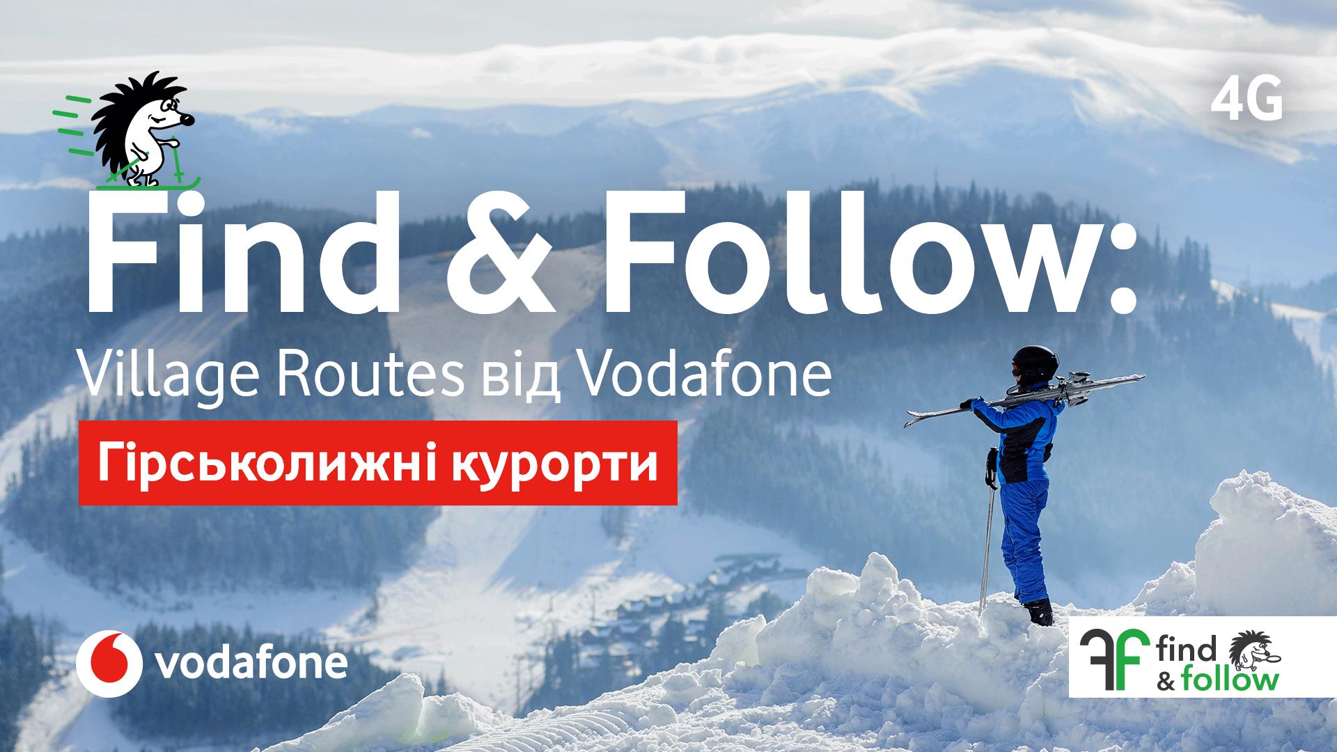 9 гірськолижних курортів та 4 нові області у мережі туристичних онлайн маршрутів Village Routes від Vodafone