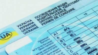 В Україні планують ввести новий порядок отримання водійських прав