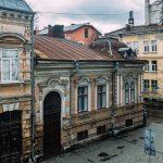 вулиця Шевченка Івано-Франківськ