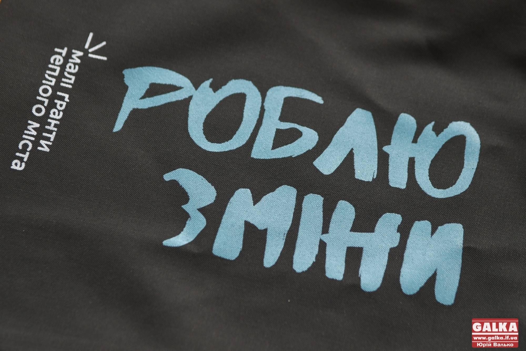 """Переробка пластику з Дністра та """"Ба і Ді няні"""":оголосили переможців """"Міських Грантів"""" (ФОТО)"""