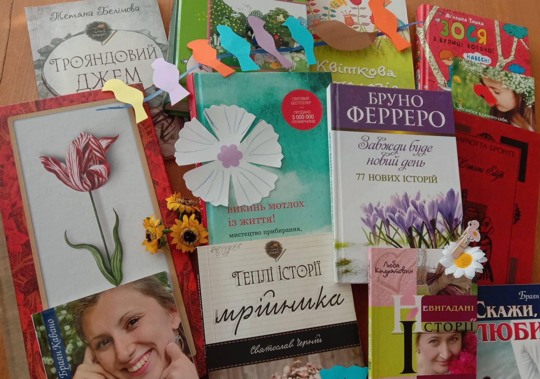 Франківські бібліотекарі радять, що можна почитати на весні (ВІДЕО)