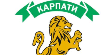 """Галицькі """"Карпати"""" підсилилися """"Халком"""" і ще трьома футболістами (ФОТО)"""