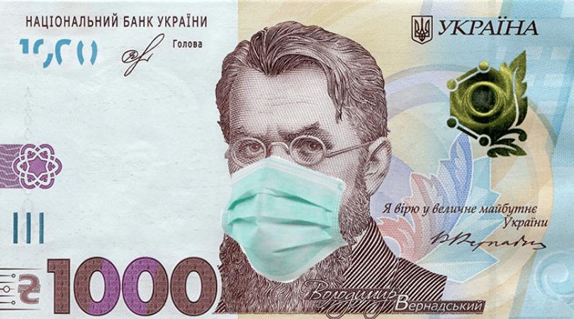 """""""Ковідні"""" доплати: мерія Франківська планує виділити по 2 000 гривень для місцевих ФОПів"""