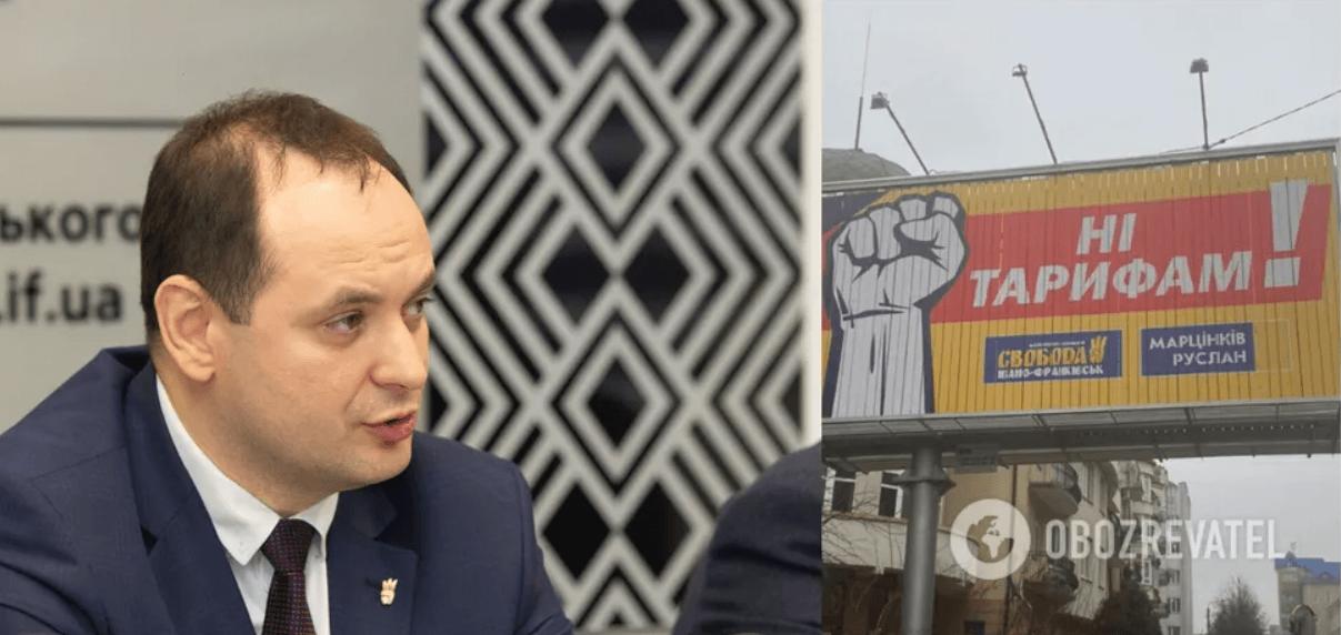 """Мера Франківська """"потролили"""" через """"скасування"""" тарифів"""