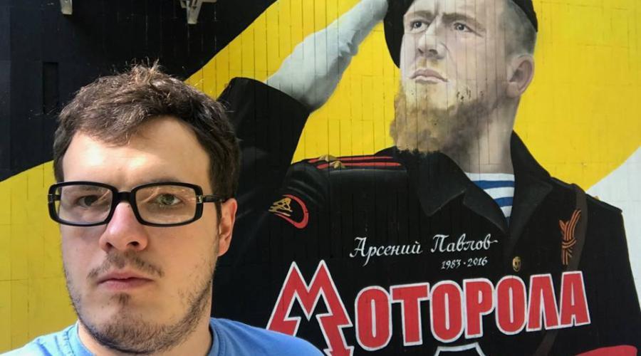 СБУ повідомила про підозру проросійському пропагандисту з Франківська: він вже ховається у Росії (ВІДЕО)