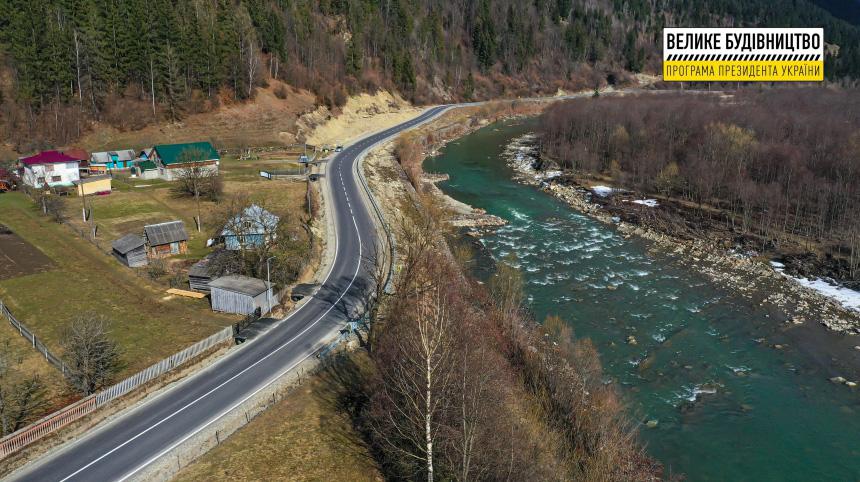 У селі на Верховинщині капітально відремонтували дорогу регіонального значення (ФОТО)
