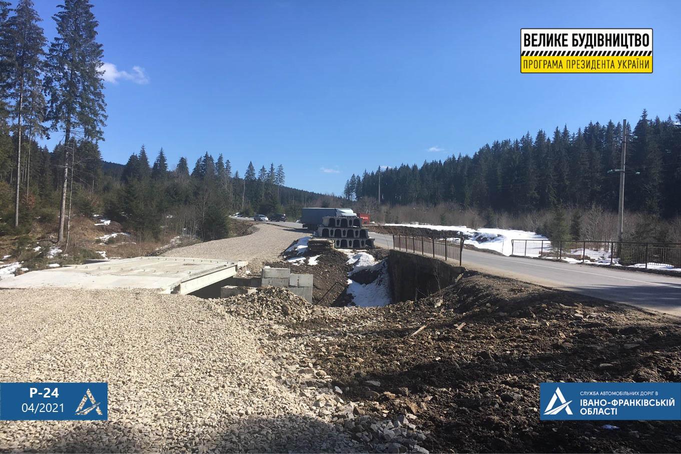 На дорозі Р-24 оновлюють два мости й планують побудувати один новий (ФОТО)