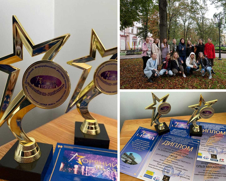 Юні франківські журналісти стали найкращими на всеукраїнському конкурсі (ФОТОФАКТ)