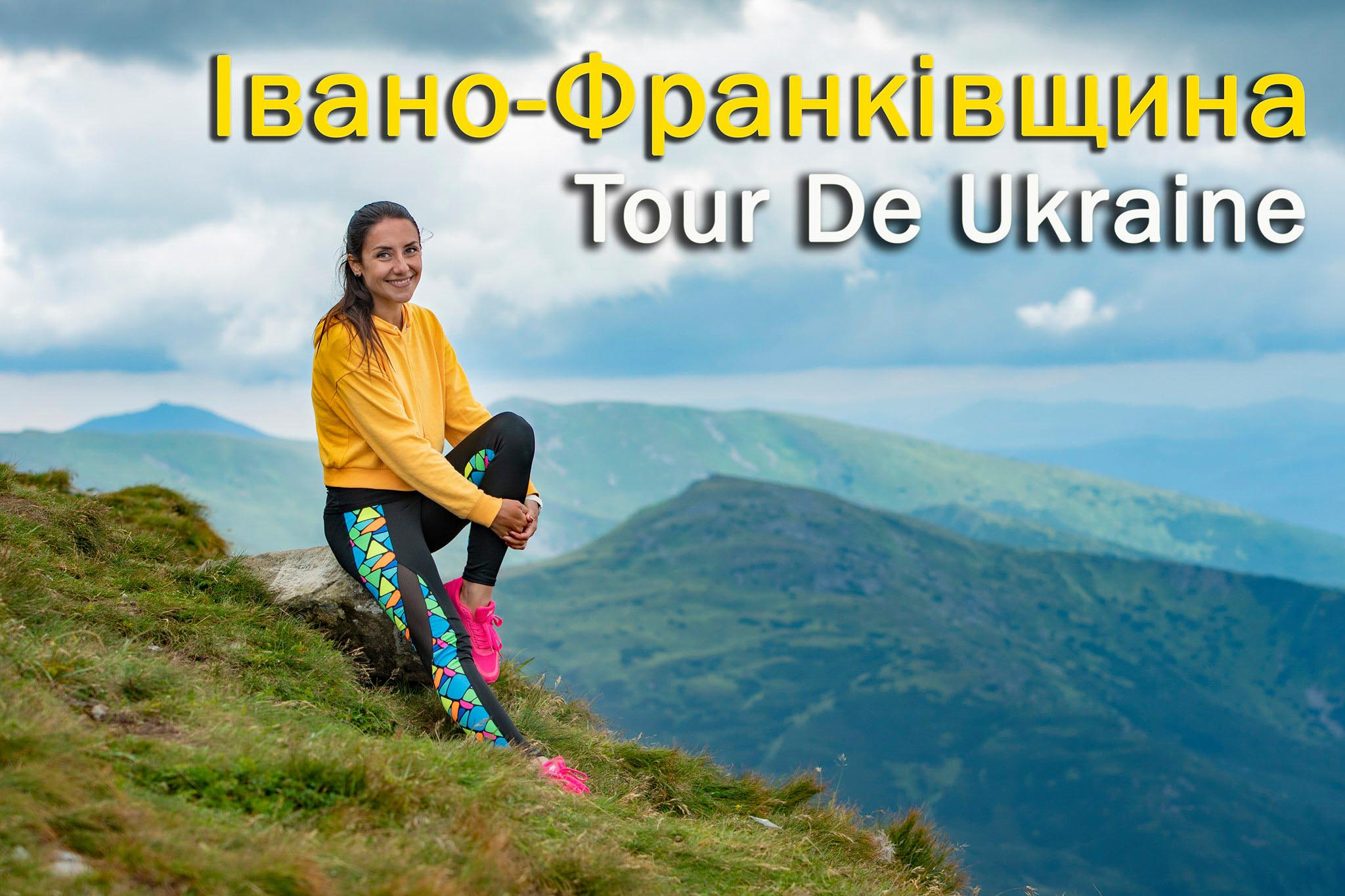 Tour De Ukraine: відома українська тревел-блогерка зніме контент про туризм на Прикарпатті