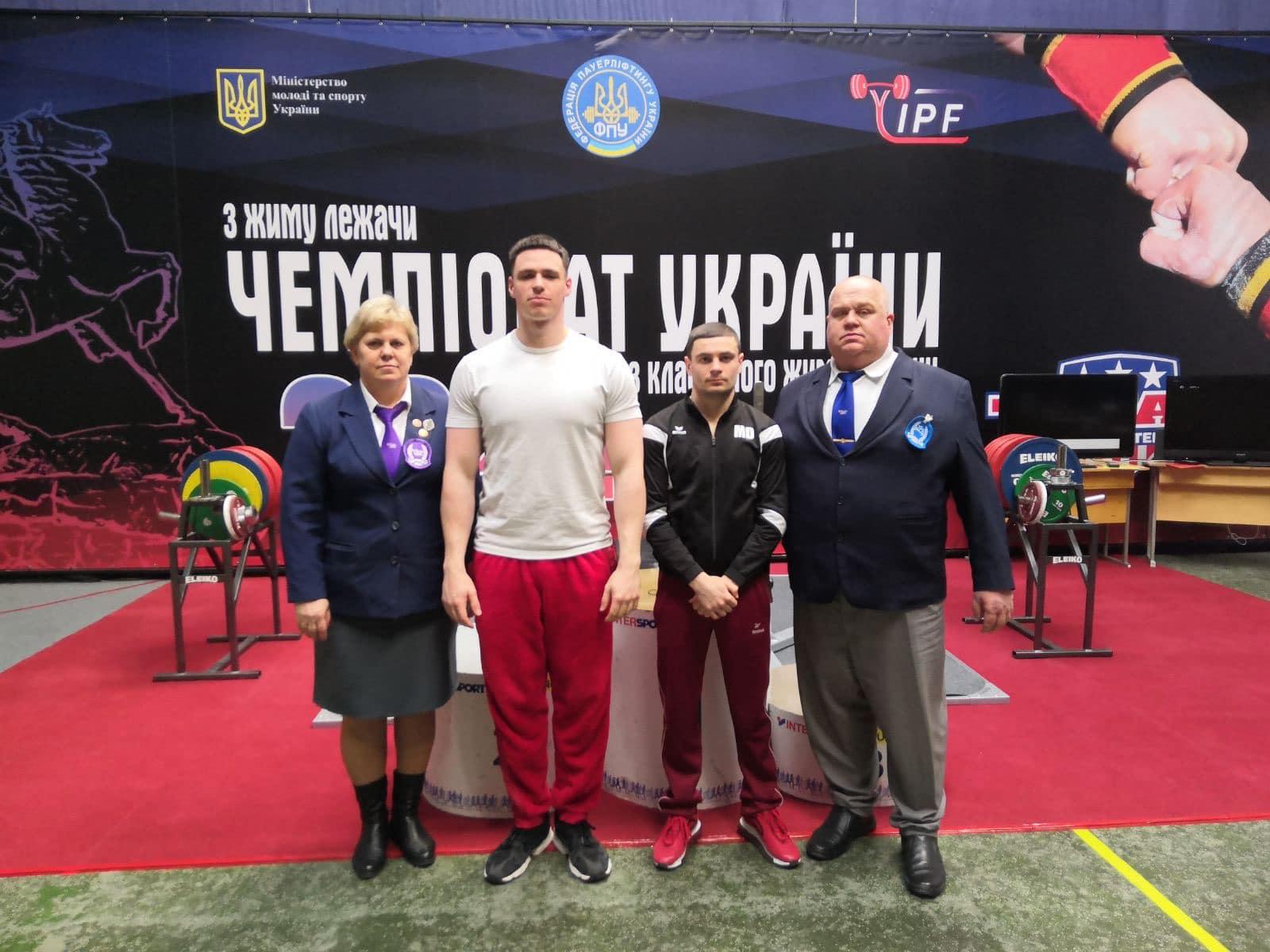 Вісім золотих медалей вибороли прикарпатські важкоатлети на Чемпіонаті України (ФОТО)