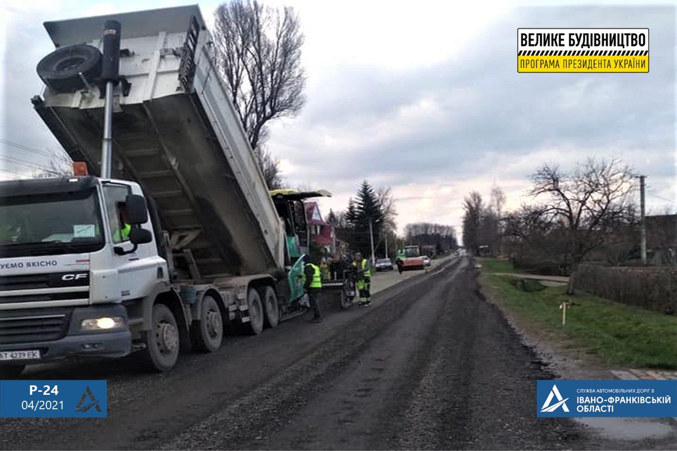 На Прикарпатті ремонтують дорогу, яка з'єднує три області (ФОТО)