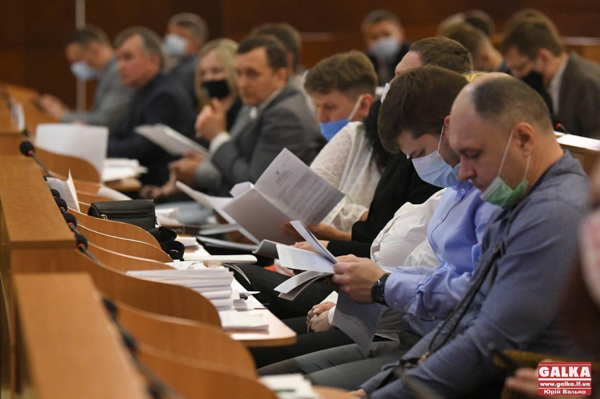 Франківські депутати вимагають ввести воєнний стан у зоні ООС та закрити кордон з РФ (ДОКУМЕНТ, ФОТО)