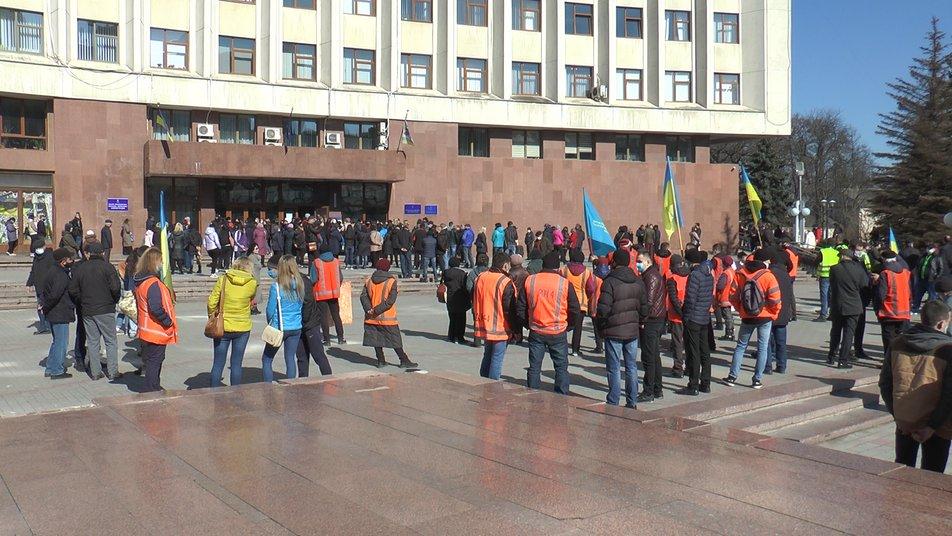 Червона зона – для всіх областей: під стіни ОДА з протестом вийшли залізничники (ФОТО, ВІДЕО)
