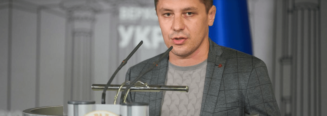 """""""Очікуємо на реакцію та механіку роботи по Домбровському кар'єру від міністра"""", – нардеп Прощук"""