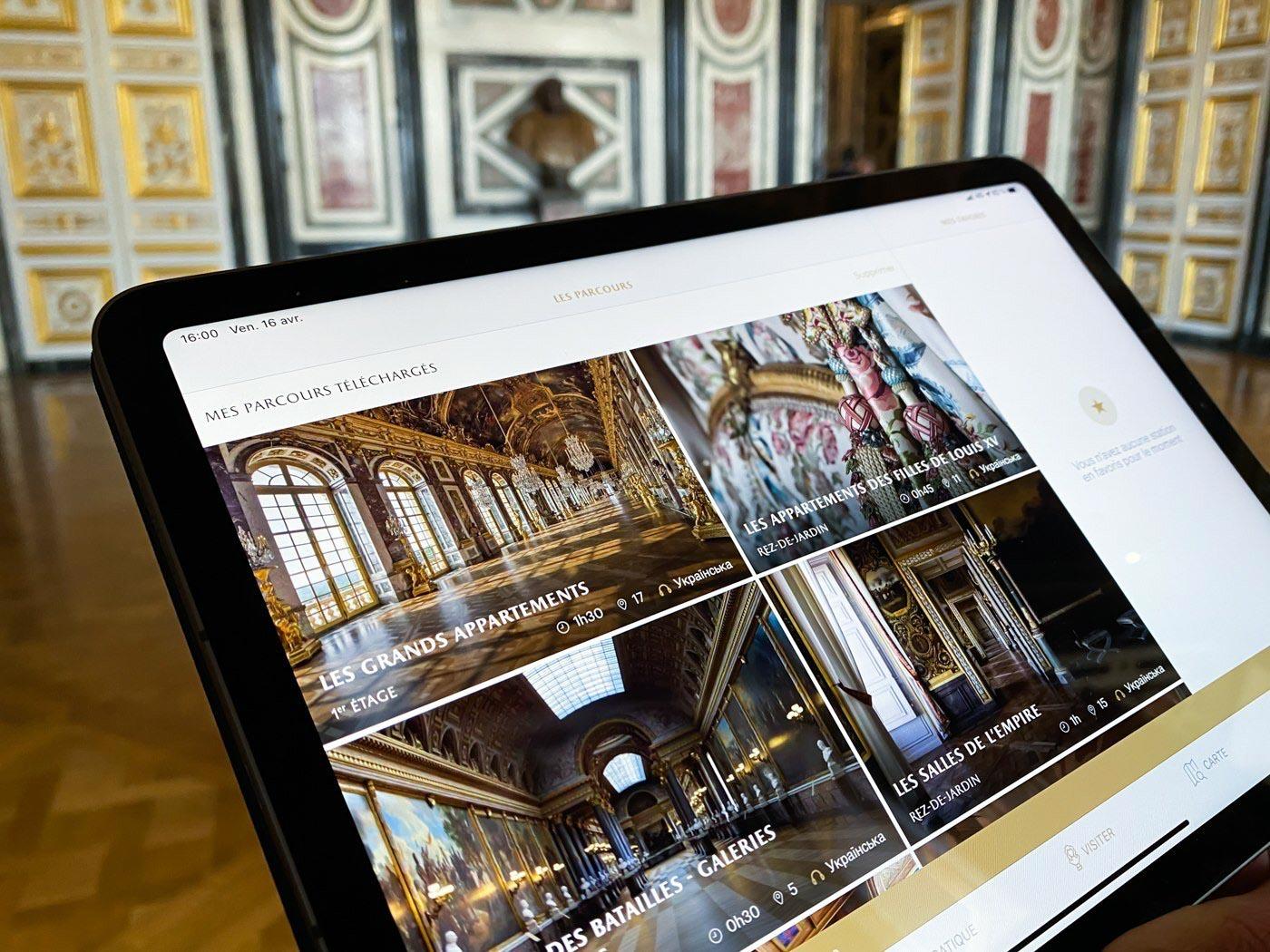 У Версалі з'явився україномовний аудіогід
