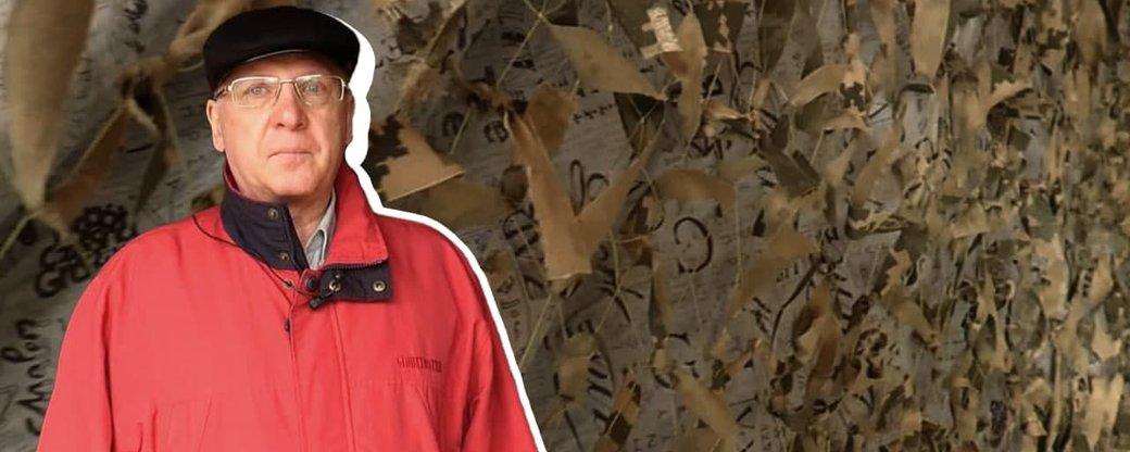 Франківський чиновник на пенсії сплів понад чотири тисячі метрів маскувальних сіток (ФОТО, ВІДЕО)
